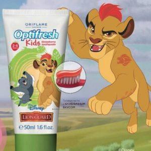 خمیر دندان کودک با طعم توت فرنگی